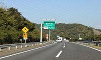 日本自駕遊–計劃行程必備資料