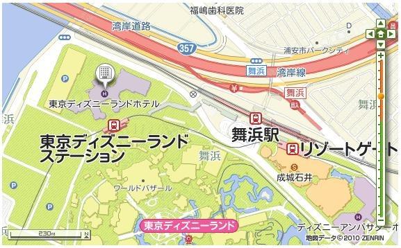 1-Tokyo Disneyland Hotel_2