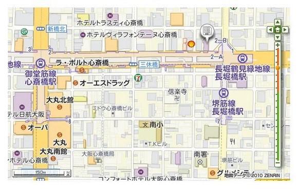 2_Chisun Hotel Shinsaibashi_2
