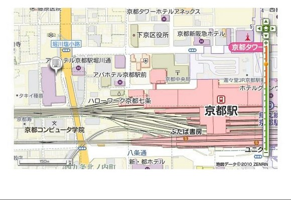 3_Rihga Royal Hotel Kyoto_2