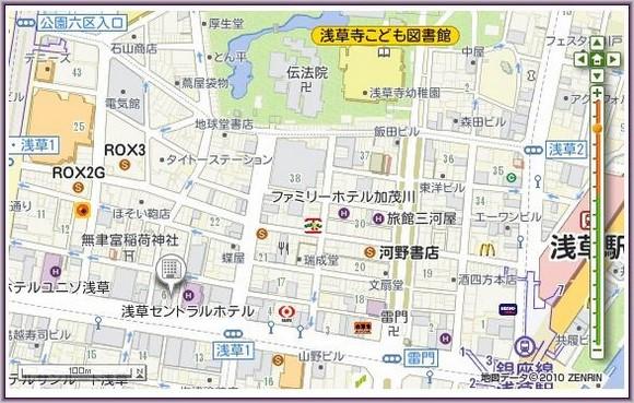 5-Asakusa Central Hotel_2