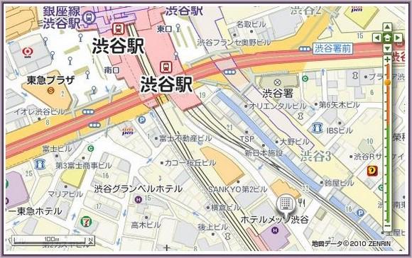 5-Hotel Mets Shibuya_2