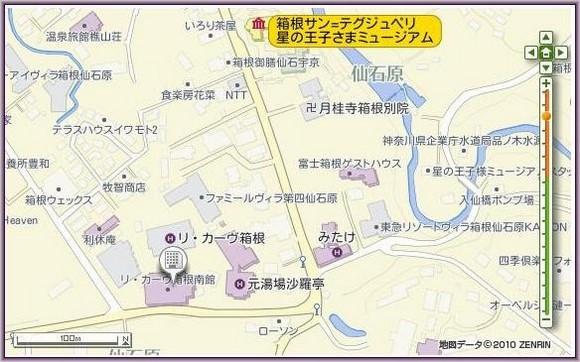 5-Recove Hakone_2