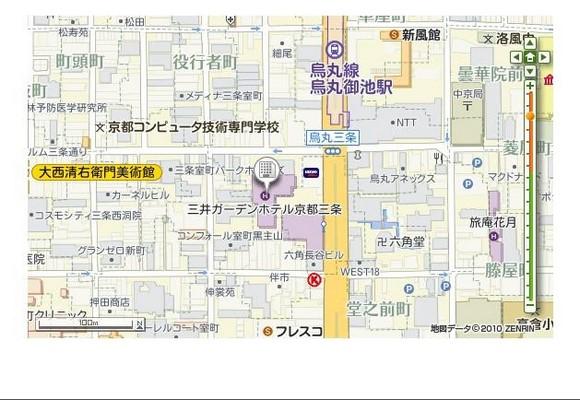 6_Mitsui Garden Hotel Kyoto Sanjo_2