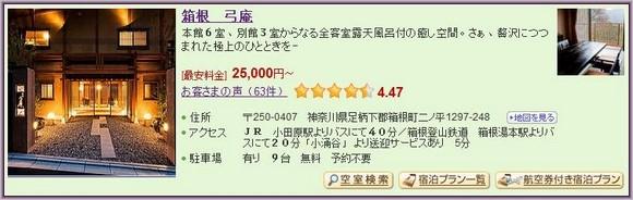7-Kyuan_1