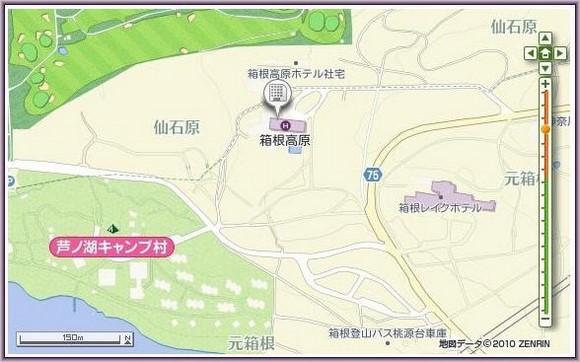 8-Hakone Kogen Hotel_2
