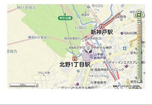 8_ANA Crowne Plaza Kobe_2