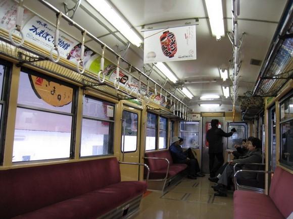 登山电车2