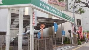 日本自駕遊全攻略_9