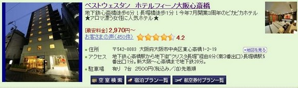 Best Western Hotel Fino Osaka Shinsaibashi_1