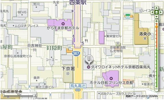 Daiwa Roynet Kyoto Shijo Karasuma_2