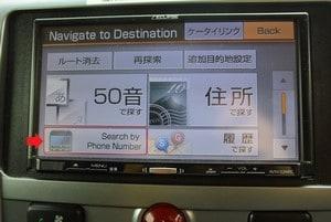 GPS02