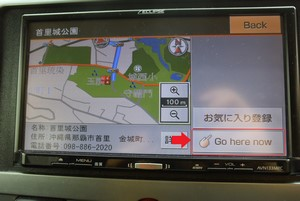 GPS05