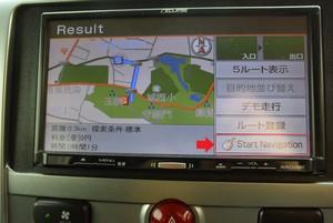 GPS06