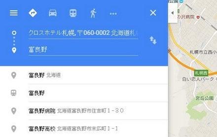 Google_Map_03