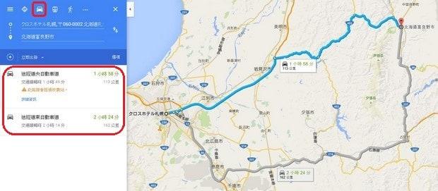 Google_Map_04