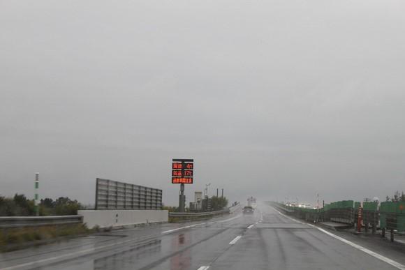 道央高速公路2