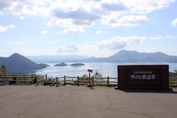 洞爺湖Silo展望台