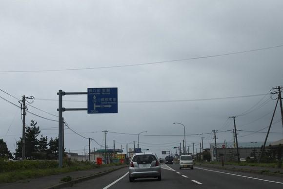 國道36-1