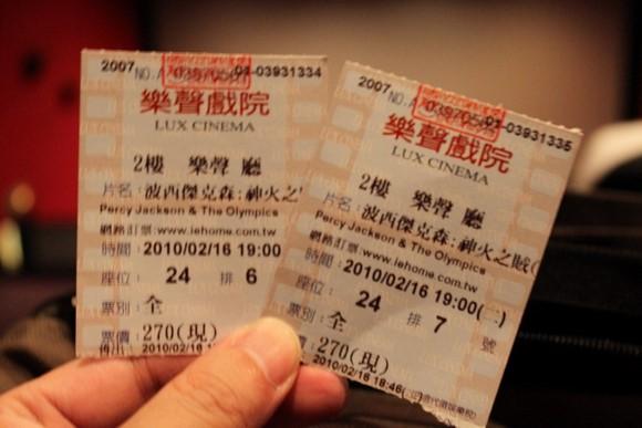 樂聲戲院(1)