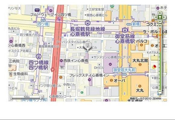 New Osaka Hotel Shinsaibashi_2