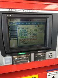 oil-station_02