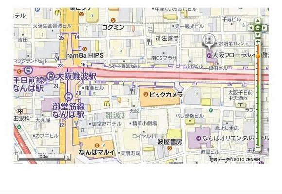 Osaka Floral Inn Namba_2