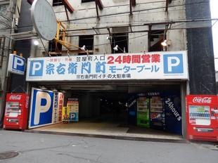 Parking_02