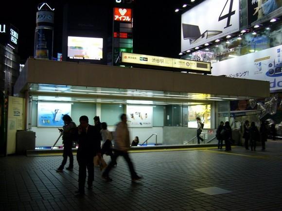 涉谷地鐵店出口