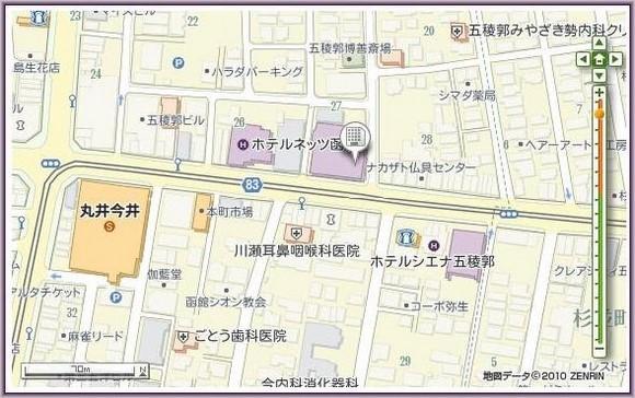 8-Hotel Hokke Club Hakodate_2