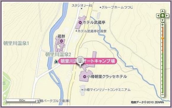 9-Asari Classe Hotel_2