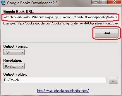 下載Google圖書_Step2