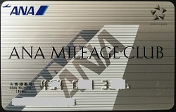 ANA Mileage Club Member Card
