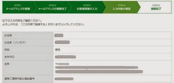 豐田租車店會員註冊_10