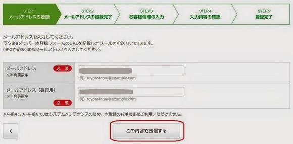豐田租車店會員註冊_04