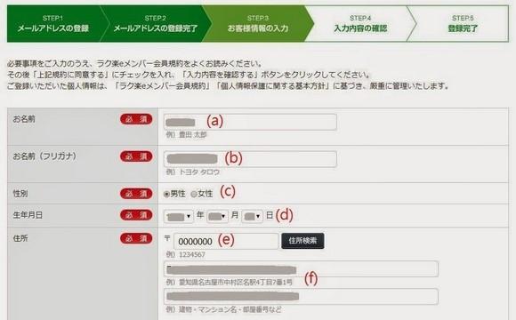 豐田租車店會員註冊_07