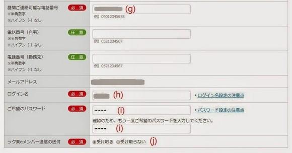 豐田租車店會員註冊_08