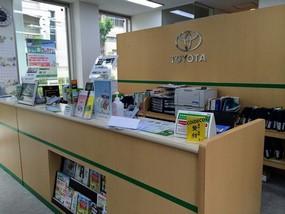 豐田租車店
