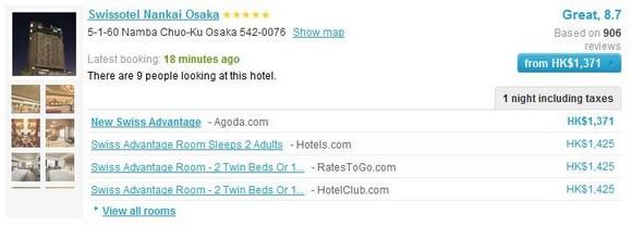 HotelsCombined新版面