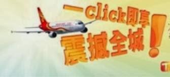 一Click即享