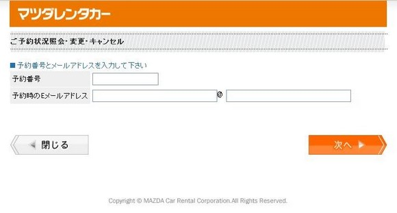 Mazda_21