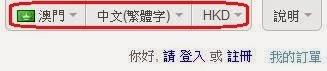 日本樂天市場_新網頁_10