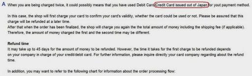 日本樂天市場信用卡付款