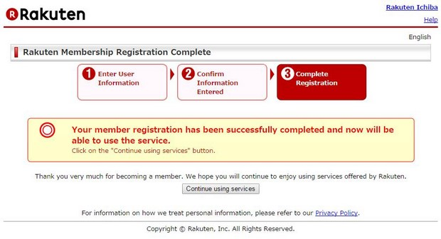 Rakuten Market Member Register (new)_06