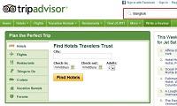 獲得酒店官方網站最新訂房優惠資訊的簡單方法