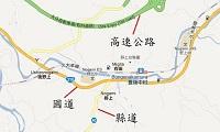 小心誤入日本危險國道