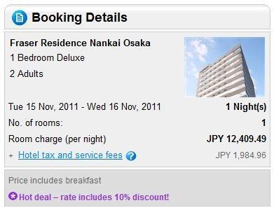 Fraser Residence Nankai Osaka_Agoda2