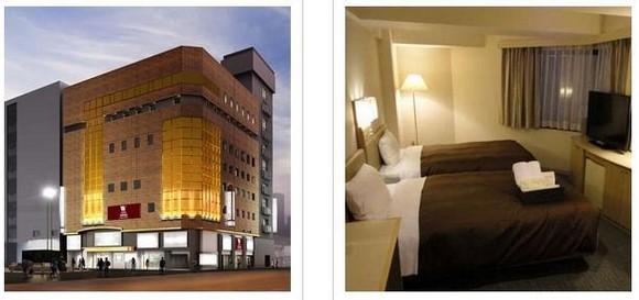 Hotel Wing International Shinjuku Tokyo