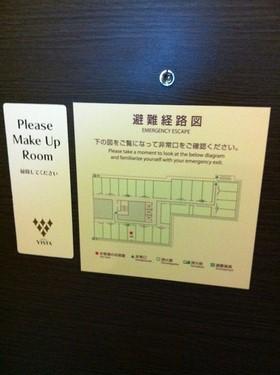 Hotel Vista Grande Osaka 房間_Pic05