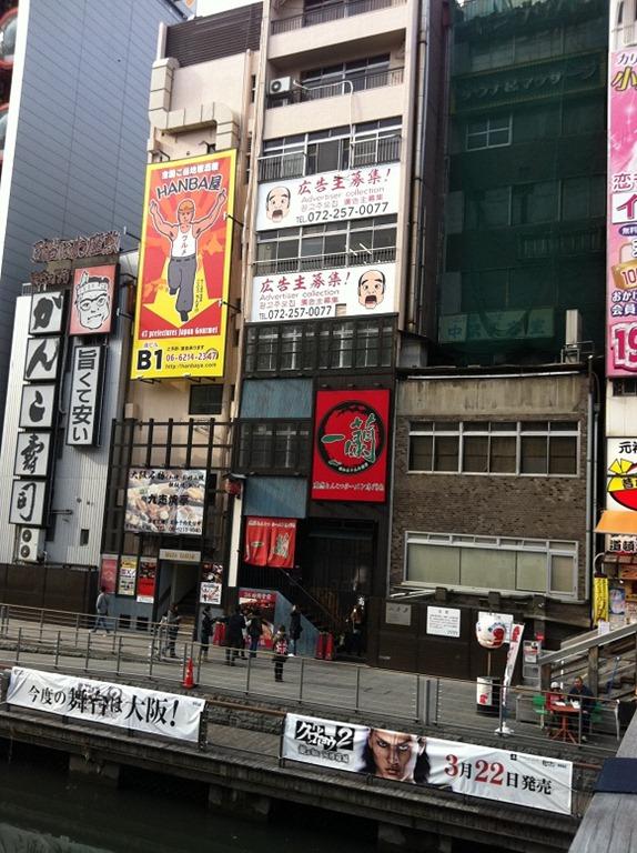 Hotel Vista Grande Osaka 位置_Pic04